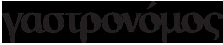 γαστρονόμος Κύπρου logo